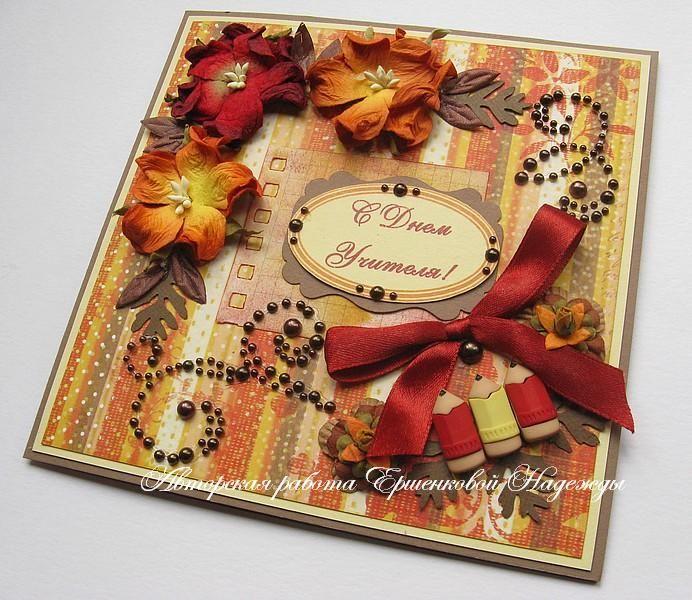 Вербным, открытки сделанные своими руками к дню учителя