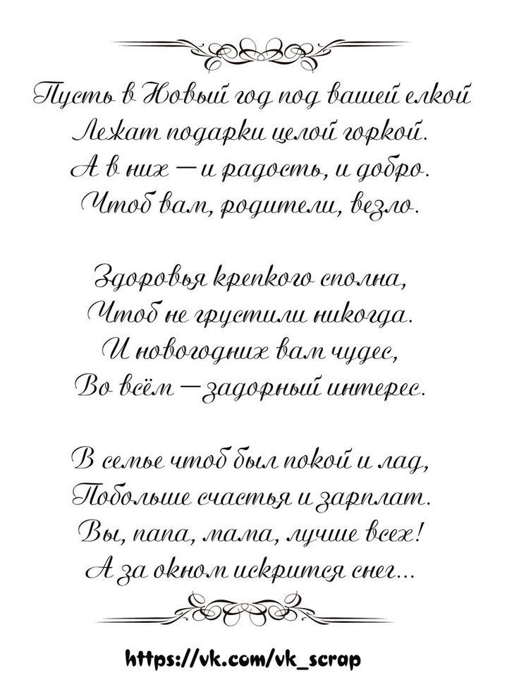 Вера Махова | ВКонтакте