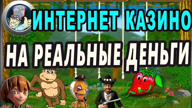 Подборка лучших слотов от казино #Вулкан для игры на #деньги http://vulkan-na-dengi.ru/sloty-vulkan-kazino-igrat.html  Как выбрать лучшие #слоты #казино Вулкан для азартной игры? В нашем обзоре вы узнаете самые выигрышные игровые автоматы, которые можно скачать и начать играть на деньги.