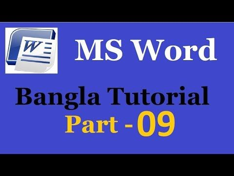 MS Word 2003 Bangla Tutorial Part 09 Tools Menu Spelling, Language, Word...