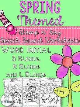This spring themed speech sound pack contains 19 no prep, black & white worksheets to help students practice their speech sounds in single words. The pack targets /s/, /r/ and /l/ blends in word initial position. There are between 10 and 16 words per sound (this varies depending on the sound).There are also 5 blank worksheets included which can be used with any sound.