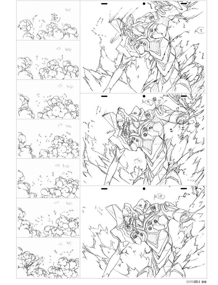 ヱヴァンゲリヲン新劇場版 アニメーション原画集:EVANGELION STORE