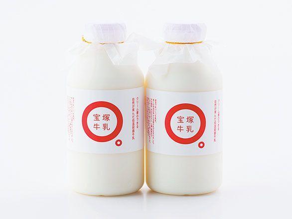 宝塚牛乳 <たからづか牛乳>