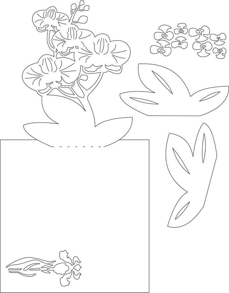 3д открытка цветы шаблон