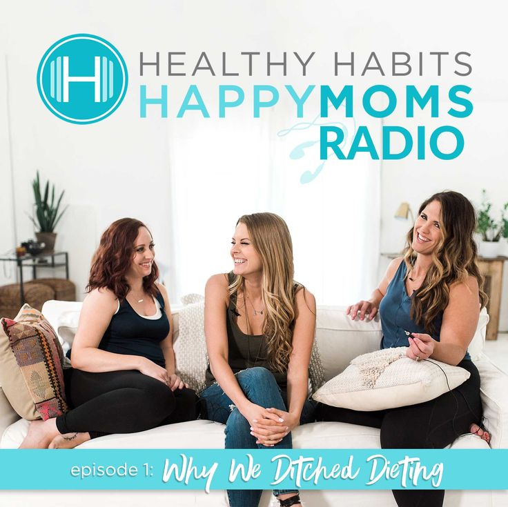 Healthy Habits Happy Moms Radio is live! We actually filmed our first epidsode while we were together in Kansas City a few months ago. In this episode we discuss the common dieting pitfalls we see so many women struggle with and our suggestions on how to stop the dieting cycle and improve your self worth, …
