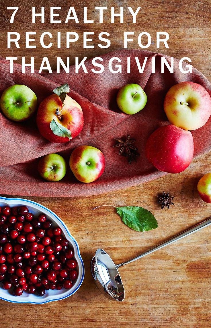 7 amazingly delicious and healthy Thanksgiving recipes