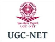 #EducationNews How to check CBSE UGC NET 2016 revised results