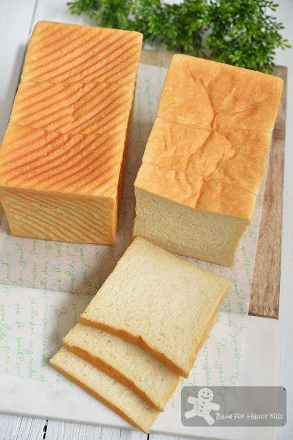 Bake for Happy Kids: Japanese Shokupan Condensed Milk Sandwich Bread - ...