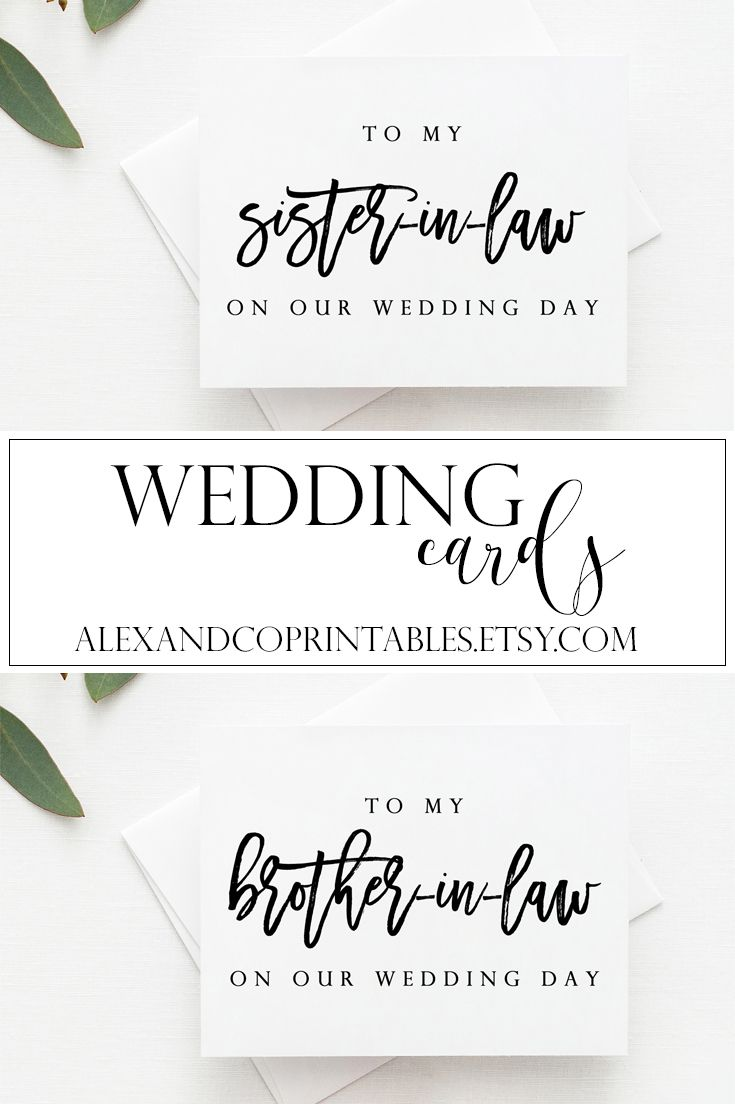 sister in law wedding card brother in law wedding card cards for