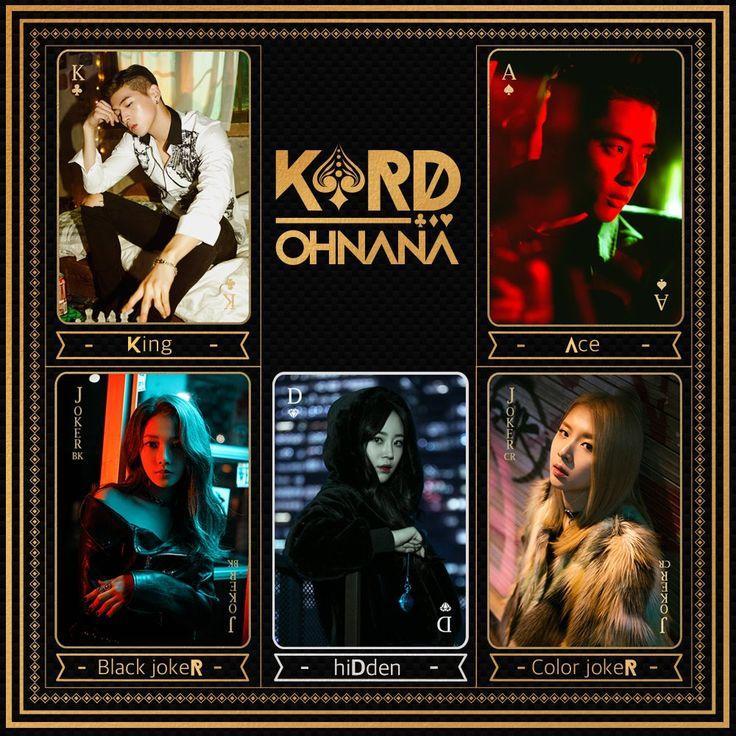 KARD reveals hidden member to be former KARA member Youngji! | Koogle TV