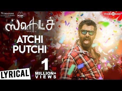 Sketch | Atchi Putchi Song with Lyrics | Chiyaan Vikram | Vijay Chandar | Thaman S - YouTube