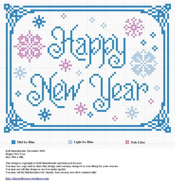 Happy New Year cross stitch pattern