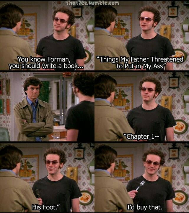 That '70s Show - Steven Hyde & Eric Forman