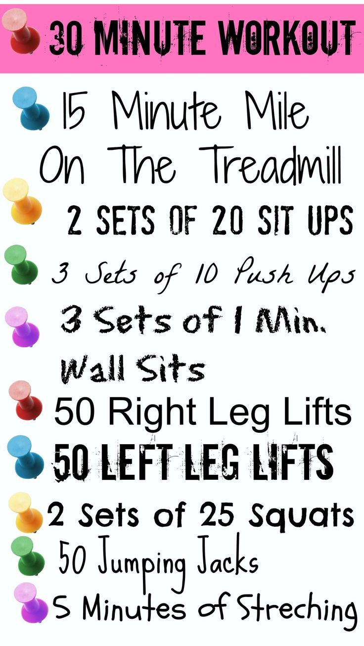 Great 30 minute workout