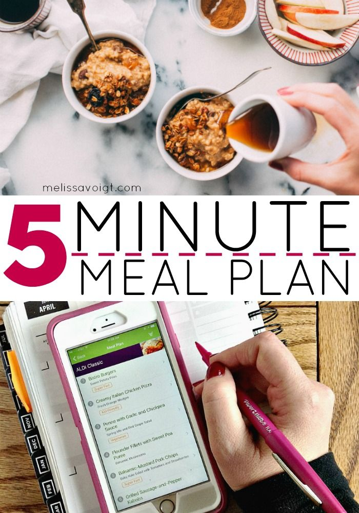 Do you need an easy solution for meal planning? Meal planning is a great way to save money and cut spending. Try our 5-minute meal plan. This meal planning system will keep you on budget and save money. Meal planning on a budget doesn't have to take a lot of time. Our meal planning ideas and tips will help you save time and money!