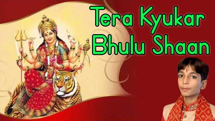 Tera Kyukar Bhulu Shaan - Haryanvi Mata Bhajan [Full Video Song] - Sagar Kaushik