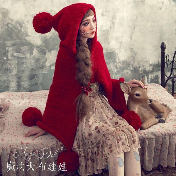 魔法大布娃娃独家大毛球厚针织披肩斗篷外套秋冬韩版女巫连帽毛衣