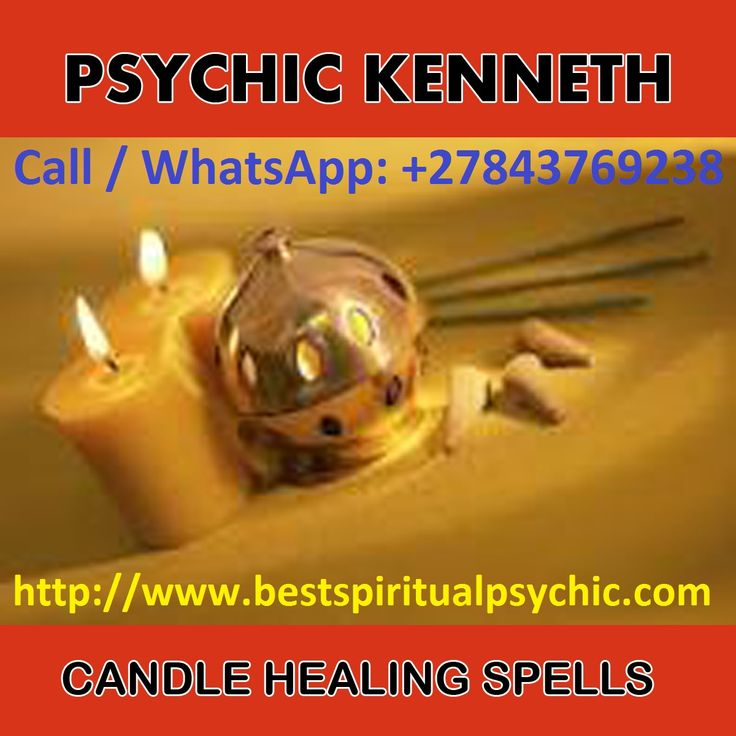 Power Spells and Curses, Call / WhatsApp: +27843769238
