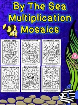 New Multiplication Mosaics! By the Sea Multiplication Fact Fun!