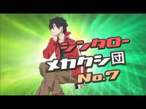 ▶ TVアニメ「メカクシティアクターズ」PV第9弾 シンタロー - YouTube
