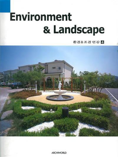 Environment & Landscape - Volumes 4