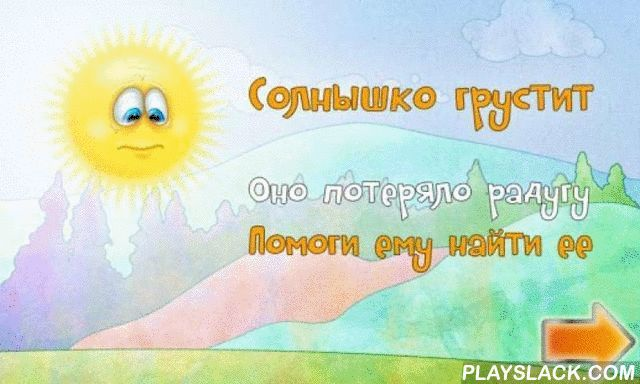 Smart Speller Russian (Kids)  Android App - playslack.com , Learning to ★★★spell in Russian★★★ has never been so much fun with the new Smart Speller Russian from EduKidsApps!Entertaining way to learn alphabet, develop basic spelling skills and become a ma
