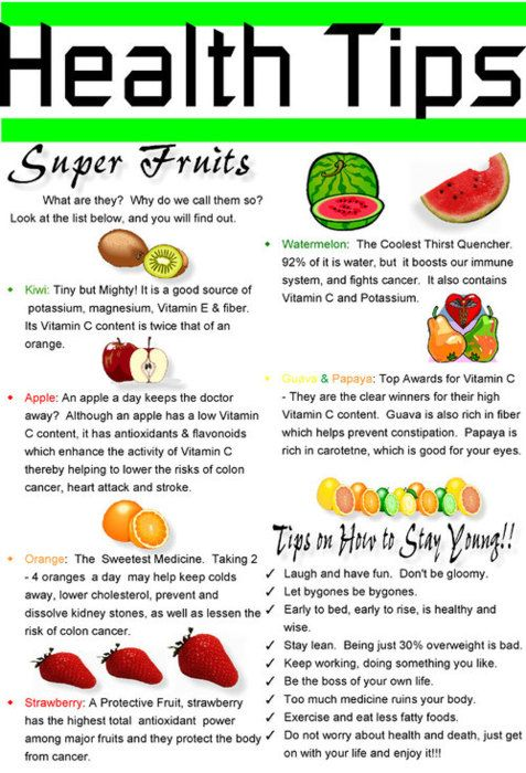 Super fruits!