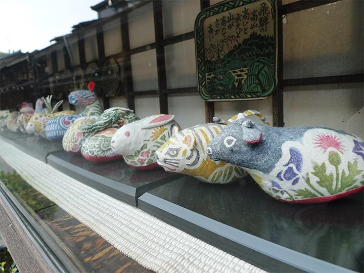Takayama ,JapanTakayama Japan, Places