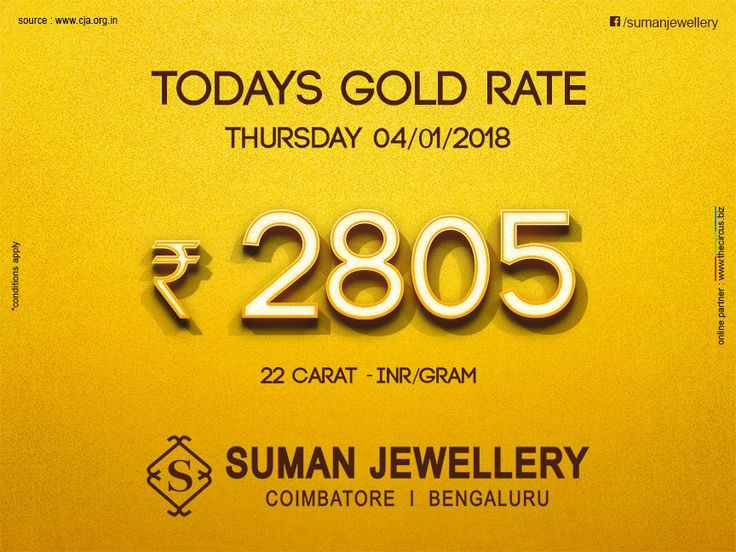 Today's #Gold_rate at Suman jewellery. Stay updated with us to know daily goldrate. #gold #market #jewel #sumanjewellery #coimbatore #goldrateindia