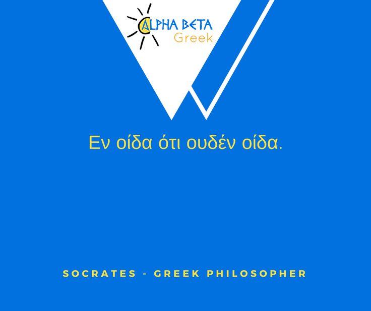 Greek Quotes and Verses | Greek Philosophers