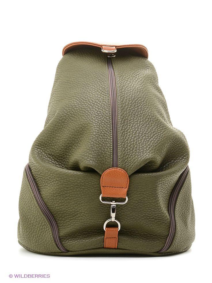 Рюкзак Savio. Цвет оливковый,светло-коричневый.