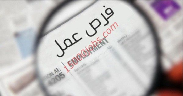متابعات الوظائف مطلوب ممرضة ومشرف تنفيذي لشركة كبرى بالامارات وظائف سعوديه شاغره Social Security Card Personalized Items Cards