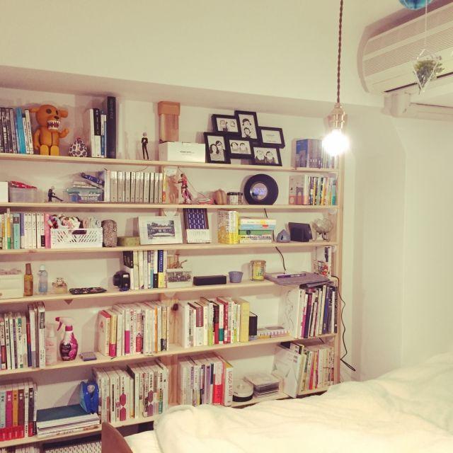 Ayaさんの、照明,ディアウォール,本棚,棚,のお部屋写真