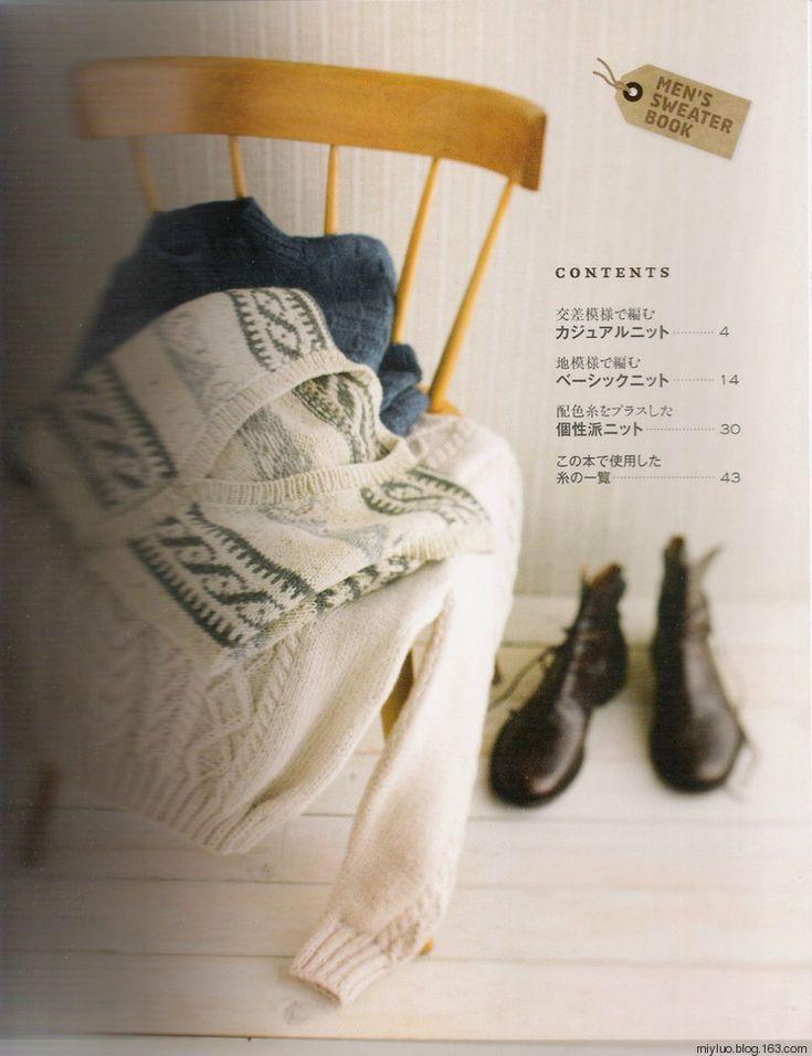 L.K.S.男装书~ - miylo - 米y萝的博客