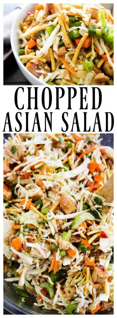 Chopped Asian Salad - A Dash of Sanity