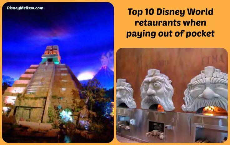 16 best images about disney world dining on pinterest - Best table service restaurants at disney world ...
