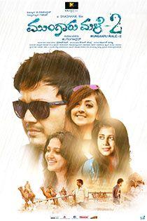 Mungaru Male 2 (2016) Kannada Movie Online in HD - Einthusan  V. Ravichandran, Ganesh, Neha Shetty  Directed by Shashank Music by  Arjun Janya 2016 [U] ENGLISH SUBTITLE