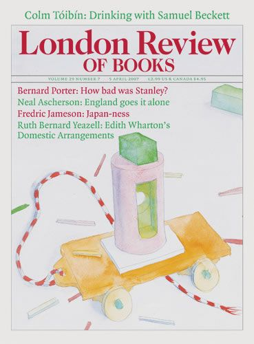 London Review of Books. 5 April 2007. Cover: Peter Campbell.