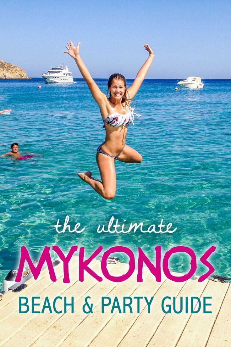 Mykonos Beach and Party Guide http://theblondeabroad.com/2012/08/21/mykonos-greece-beach-and-party-guide/?utm_content=bufferc9d8c&utm_medium=social&utm_source=pinterest.com&utm_campaign=buffer