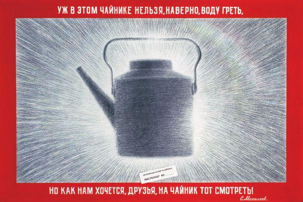 Боксер Юрий Борисович