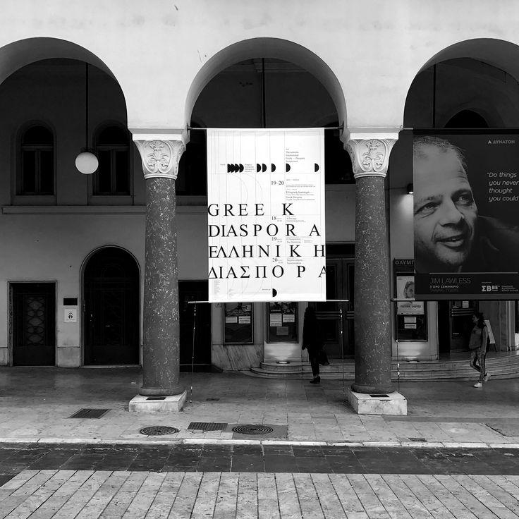 Post-Spectacular Office. 1st Thessaloniki International Greek-Diaspora Symposium. Graphic design, visual identity, typography, art direction.