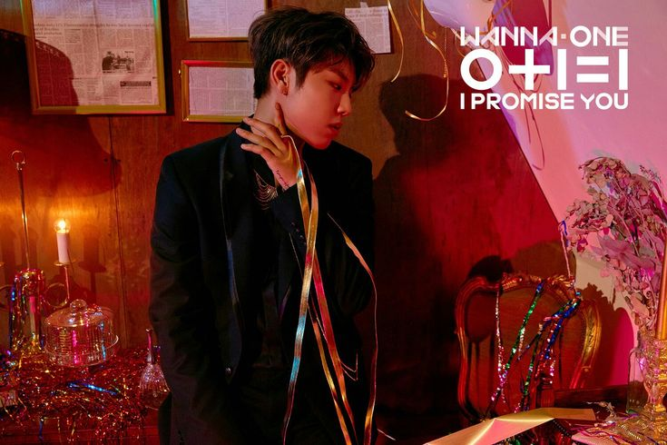 Wanna One | I Promise You Park Woojin