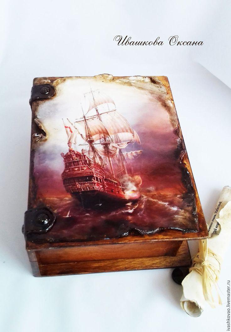 Купить Шкатулка-книга Парус - шкатулка, для мужчин, книга-шкатулка, подарок мужчине, фолиант