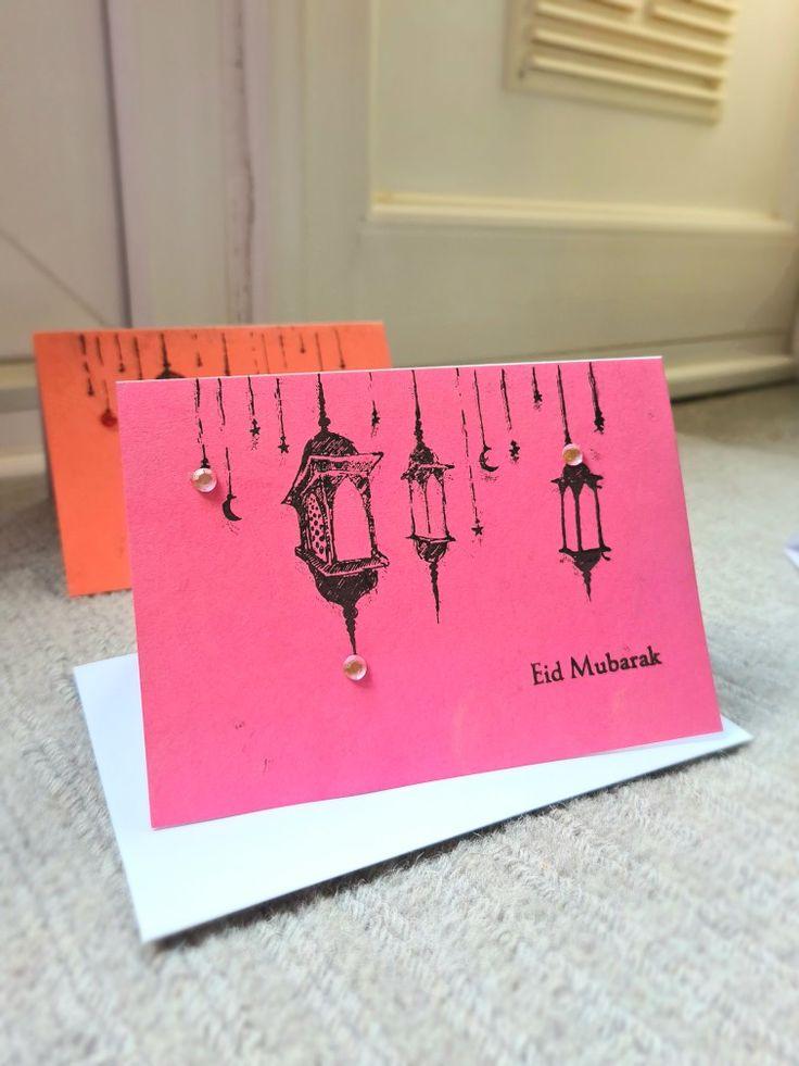 eid mubarak greeting card in 2021  cards handmade simple