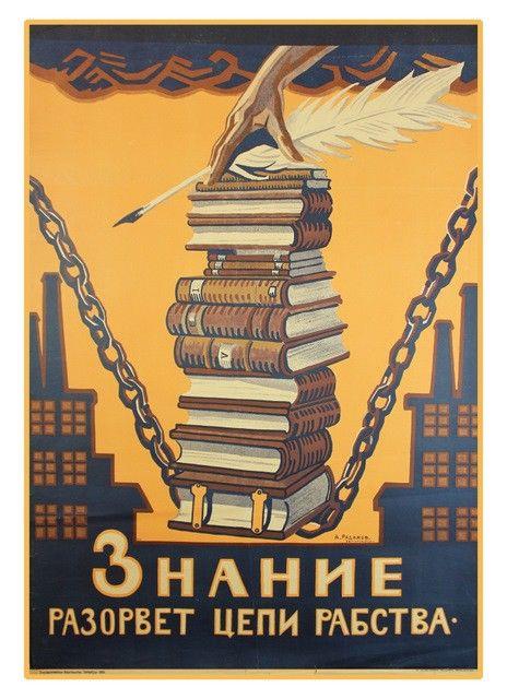 Knowledge will break the chains of slavery. Soviet Propaganda Art. - Imgur