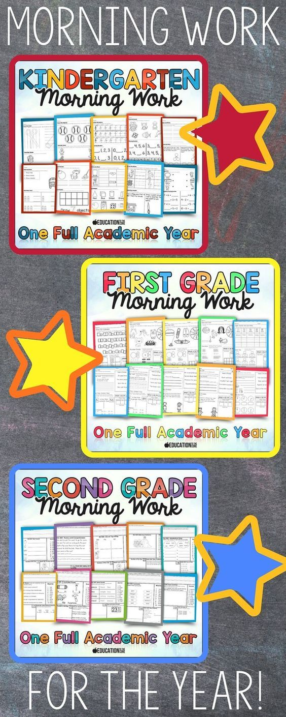 Free two weeks of Kindergarten, First Grade, and Second Grade Morning Work. Includes activities for both math, and language arts.