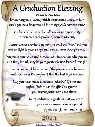 graduation poems | NEW 2013 GRADUATION BACKGROUND!