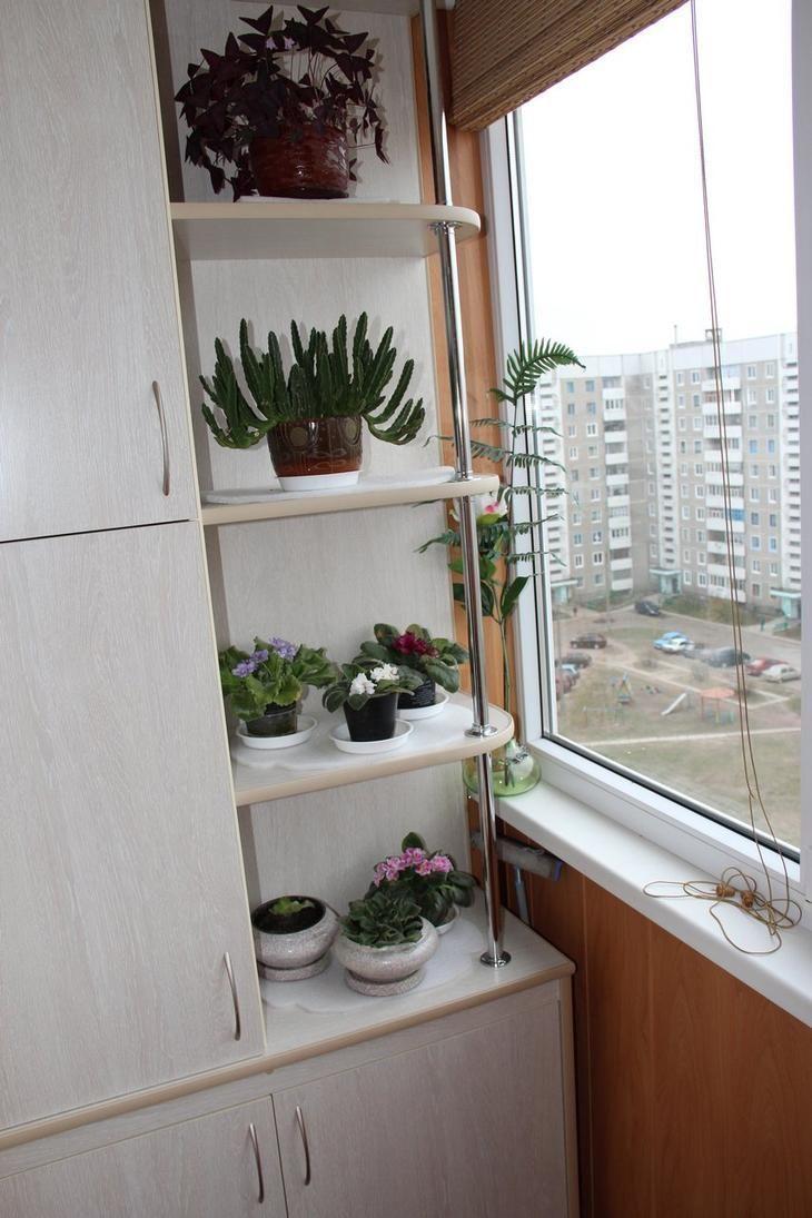 Schrank Newmakeup Wohnung Mit Balkon Einrichten Balkon Dekor Haus Deko