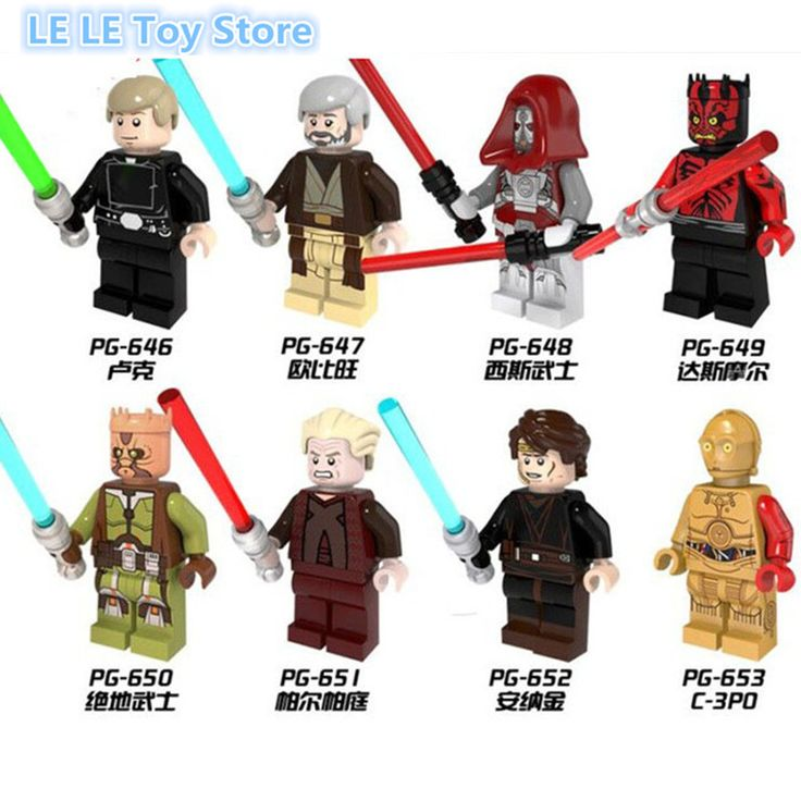 8PCS/lot PG8021 Star Wars Palpatine Sith warrior Darth Maul Anakin C3PO  Building Blocks Bricks Action Baby Toys Gift #Affiliate