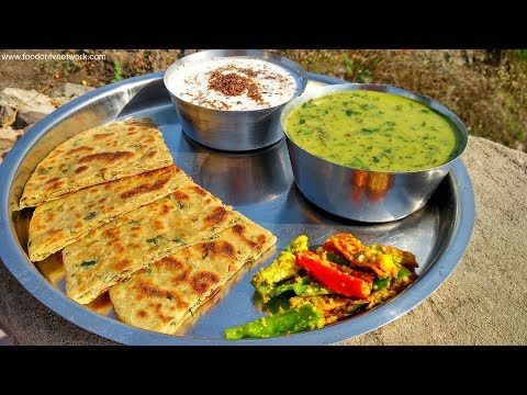 Traditional Indian Lunch Cooking In An Indian Village Vegetarian
